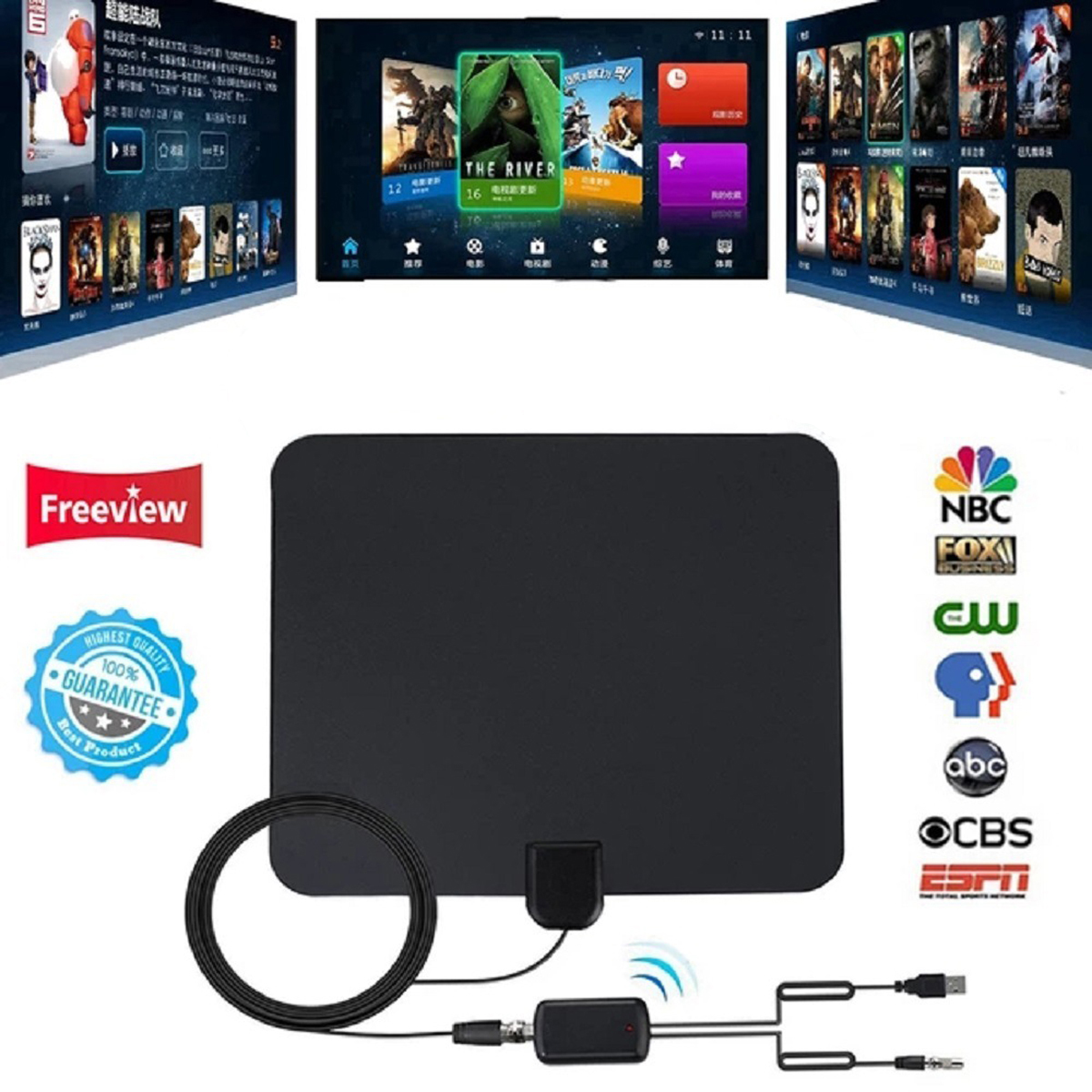 Indoor Digital HDTV TV Antenna Aerial Amplified 100 Mile Range Freeview 1080P Thin Flat Skylink Cable